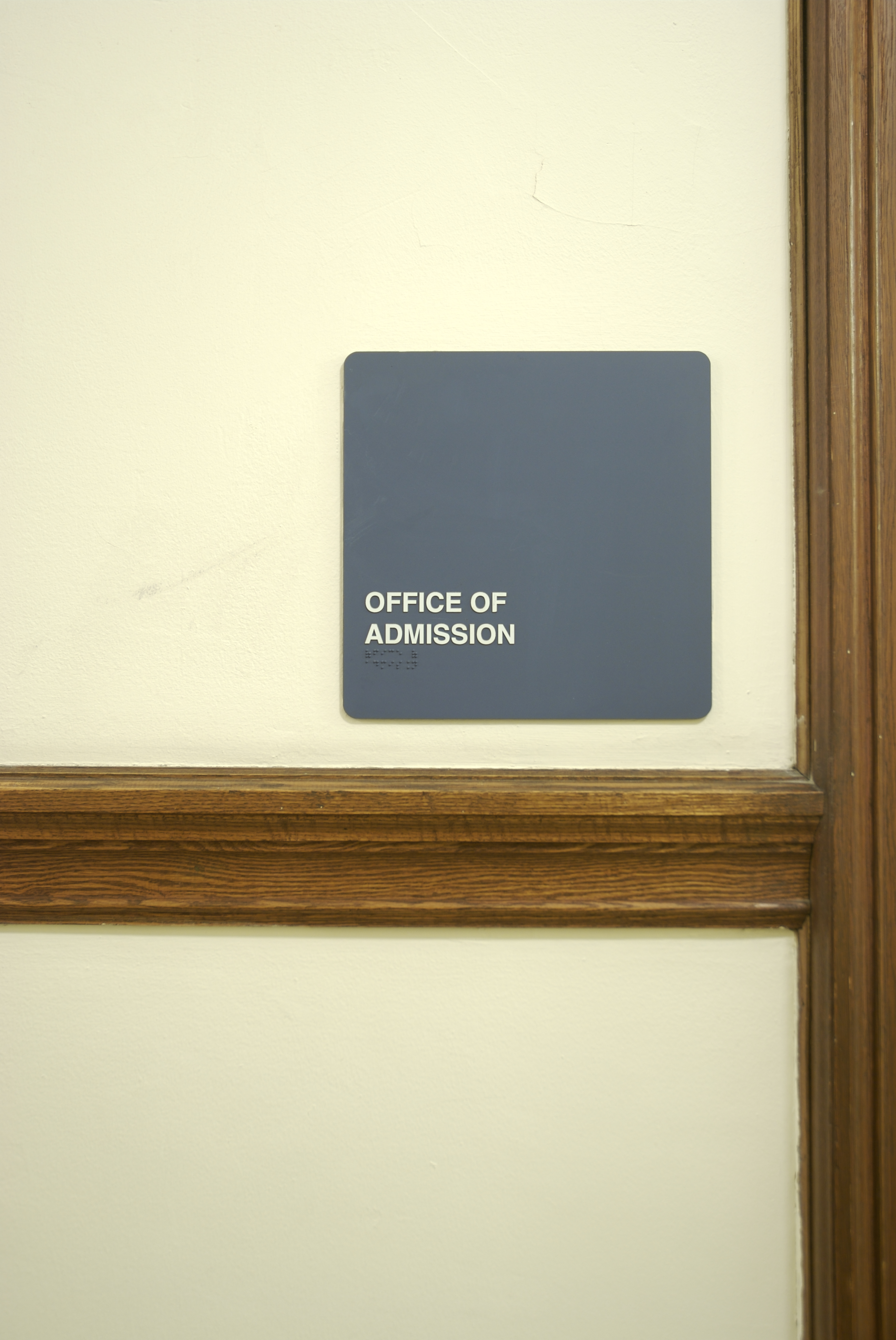 admission essay peterson s blog office of admission sign on wall